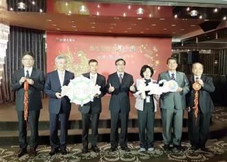 與中華電遠傳拚場 台灣大要標2100MHz