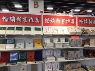台北書展大陸出版社參展 拉近兩岸距離