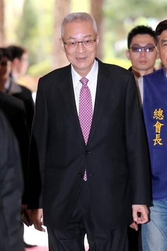 吳敦義批19萬人免交黨費 國民黨:去年中常會通過