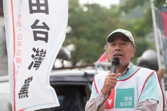 蔡丁貴:民進黨政權大概快完蛋了