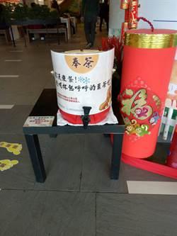 貼心抗寒  國道服務區提供熱薑茶
