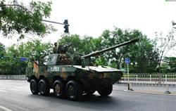 強化兩棲登陸能力 共軍引入新甲車