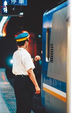 台鐵放年假 交部批惡意休假  難題何時解