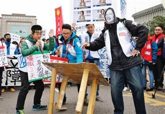 台鐵產業工會不再隱忍 向「小英」拍桌抗議