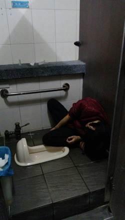 以為女子因寒流失溫癱倒公廁 竟是打海洛因