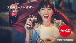 通過日本官方認證!可口可樂推出全新「減脂可樂」有效抑制脂肪吸收