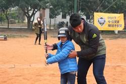 中信兄弟棒球冬令營 首次移地開南訓練