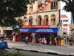 米其林一星拉麵、油雞飯 將進駐台北車站商圈