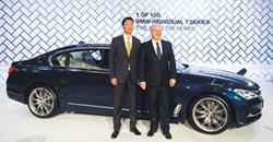 BMW 引進5輛紀念車款