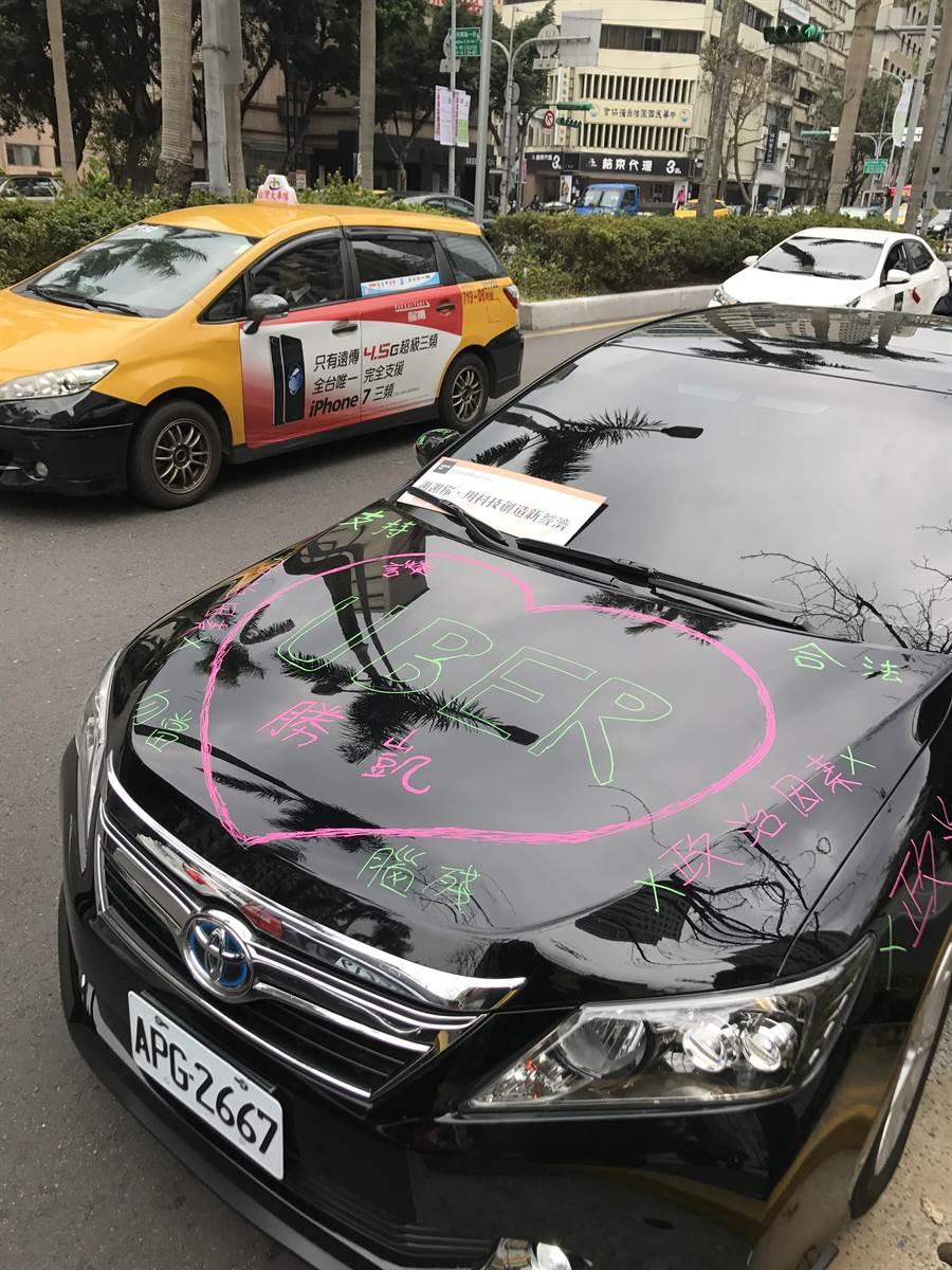 UBER司機開車繞行交通部抗議。(陳信翰攝)