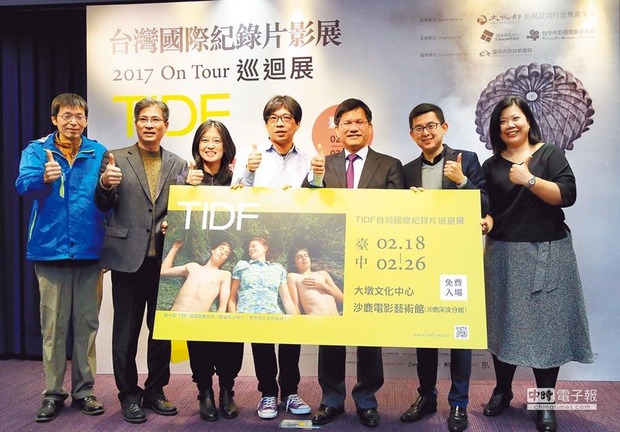 「2017 TIDF巡迴展」昨日在台灣大道市府大樓舉辦開跑記者會,市長林佳龍(右三)等人,一同為影展站台!(陳世宗攝)