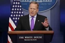 《全球星期人物》脫口秀最愛模仿 白宮新聞秘書史派瑟