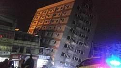 台南強震網傳假樓倒照 警逮2人偵訊中