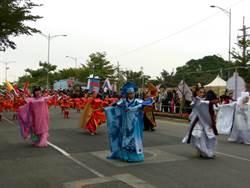 台灣燈會踩街 國內外團隊競秀