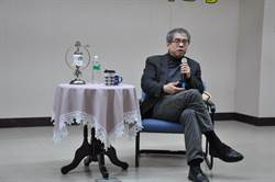 作家楊照社教館開講 籲家長「勇敢為孩子改變」