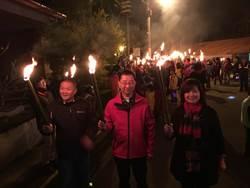 仙楂腳「火把繞庄」 參加人數是庄民的5倍