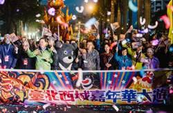 台北燈節遊行西門町登場 柯P:希望成為市民共同回憶