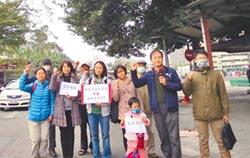 廣場施工移樹 護樹團體抗議