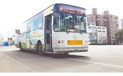 便利求學路 2公車繞駛大華國中