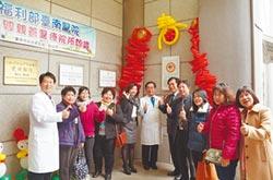 台南醫院長照專賣店揭牌