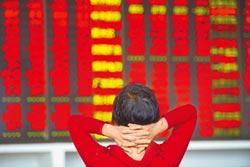 中斷3連升 陸股遭MSCI雙降