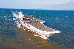 陸爭南海 第二艘航母針對美