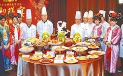 北京特色周 宮廷美食等你來嘗鮮