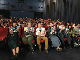 《52赫茲我愛你》K歌版上映 李千娜、范逸臣今陪觀眾唱