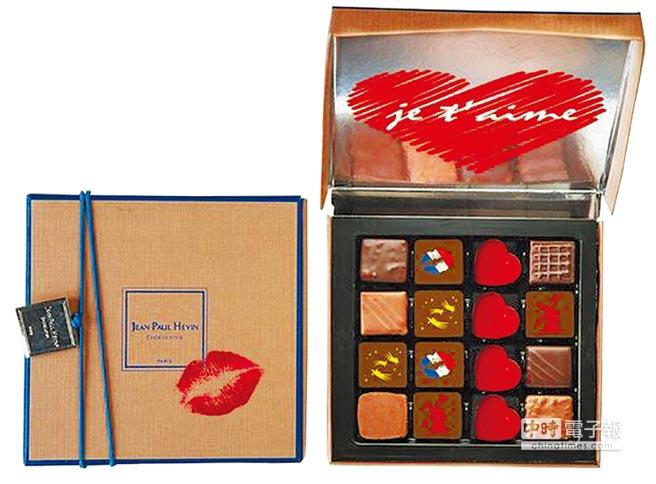 Jean-Paul Hevin法式熱吻夾心巧克力,16入、2260元。(巨力提供)