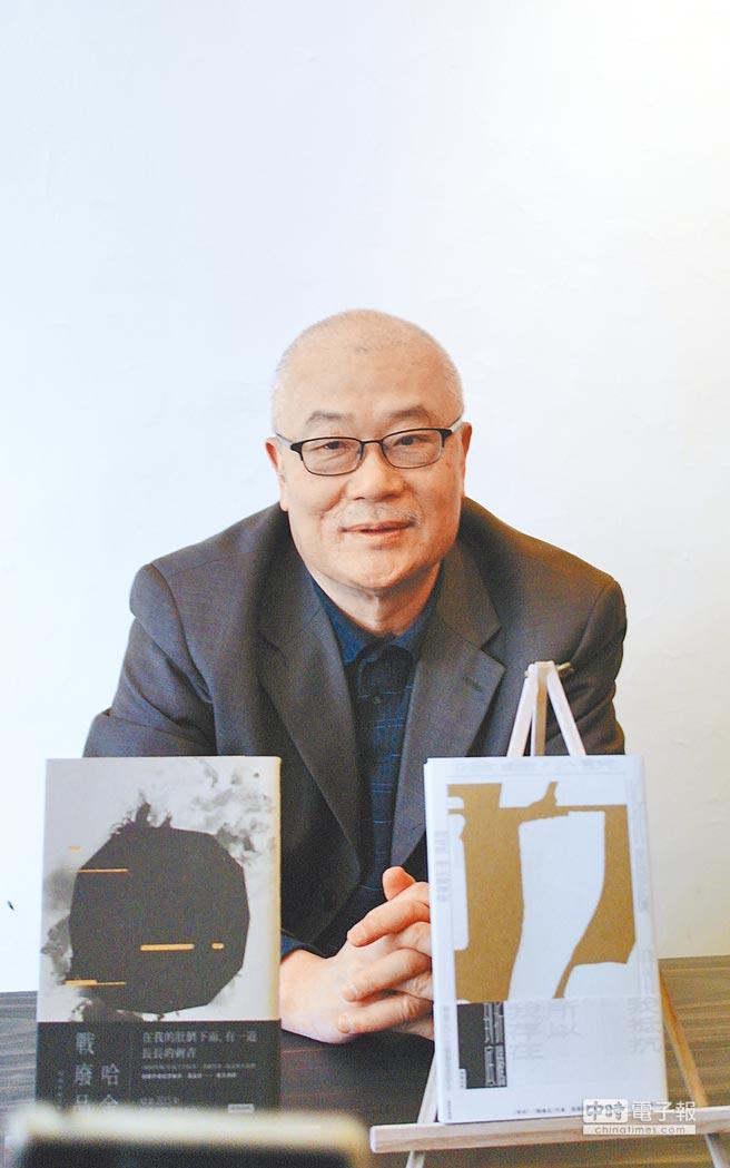 美籍華人作家哈金新作諷刺了華人移民者的愛國主義。(記者李怡芸攝)