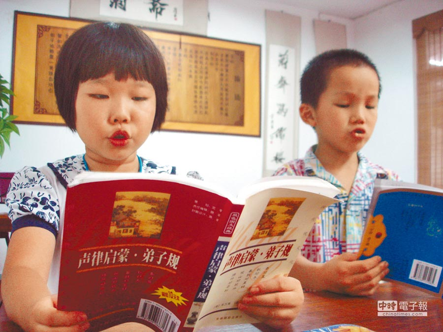 暑假期間,蘇州一些孩子們進入私塾學習古典文學。(新華社資料照片)