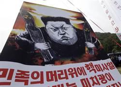 2015年來首次!南北韓21日開軍事會談
