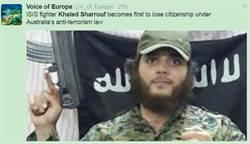澳洲首例 IS戰士遭剝奪公民權