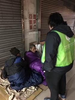 低溫寒流發威 510位街友受市府溫暖關懷