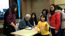 日本繪本大師岩村和朗 分享長篇新作與創作經驗