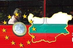 保加利亞效忠歐盟