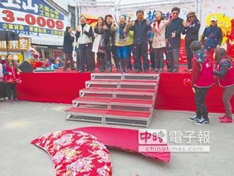 溪口藝陣文化節 擲1.8米大筊超吸睛