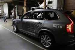 被手機「出賣」出軌男子告Uber