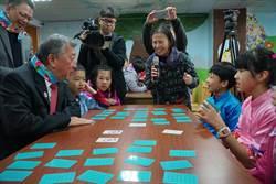 竹東推出客語生活卡桌遊牌開發國小學生學習