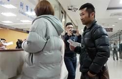帝寶劉媽媽之子 車禍和解竟反控對方誹謗