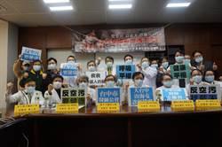 反空污力挺219遊行 中市醫師上街頭爭「好氣」