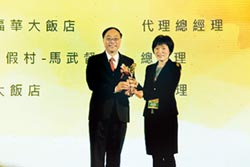 台中福華代理總經理彭歆惠 獲優良觀光從業人員
