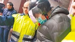 疑女友出軌 醋男當子女面痛打她肝臟破裂致死 判囚12年