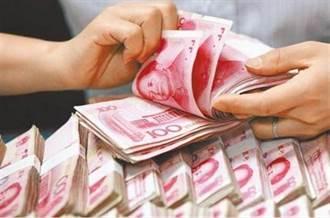 《新金融觀察》 中國外匯存底7連降 可「耗」空間只剩3千億美元?