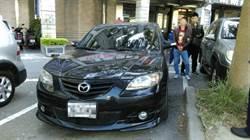 偷車賊被逮  跪地求姊借錢救他