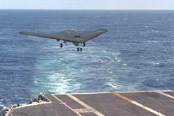 確保美航母對陸戰鬥優勢 要靠無人機技術