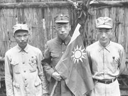 日本本土走一回的國軍戰俘