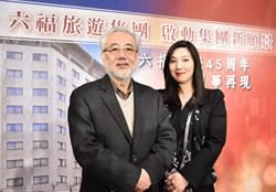 《觀光股》六福客棧可能先換裝,台南新據點有望動工