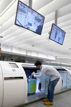 預掛行李好輕鬆 桃機市區預辦登機服務啟用