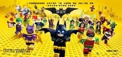跟著英雄作戰,《樂高蝙蝠俠》正義出擊